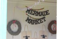 Mermade Market